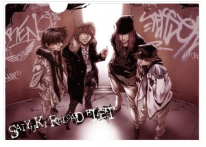 Saiyuki Reloaded Blast