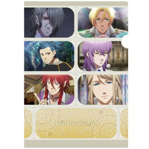 clear file - kami no asobi