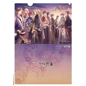 clear file - hakuouki