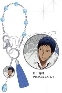 KuroBasu Bag Chain_5