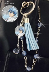 KuroBasu Bag Chain_1