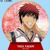 KuroBasu stickers 1214B