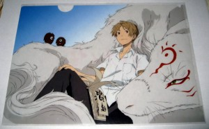 Clear file - 14 Natsume Yuujinchou B