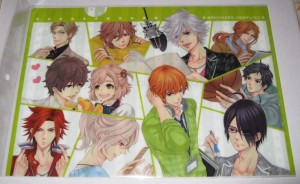 Clear file - 1014 Brothers Conflict