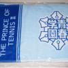 Shinpuri School Emblem towel_01