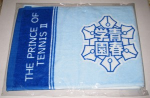 Shinpuri School Emblem towel_01