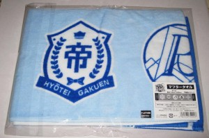 Shinpuri School Emblem towel_02