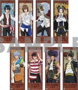 Shinpuri Stick poster pirates