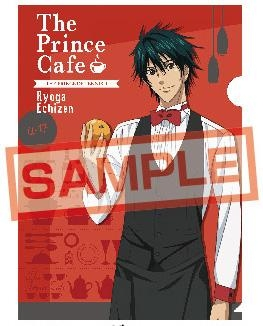 Princes Cafe CF - Ryoga