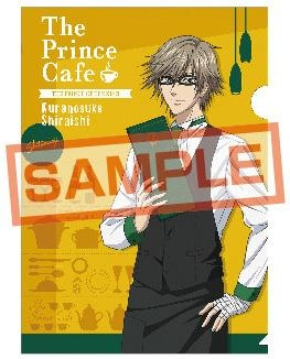 Princes Cafe CF - Shiraishi