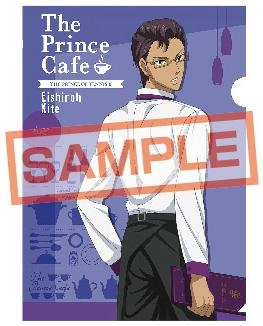 Princes Cafe CF - Kite