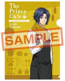 Princes Cafe CF - Yukimura
