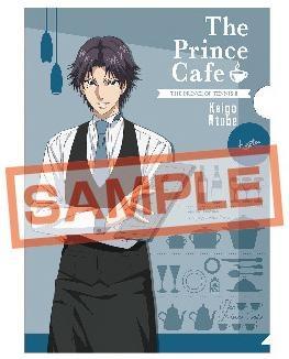 Princes Cafe CF - Atobe