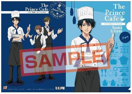 Princes Cafe CF - Ryoma