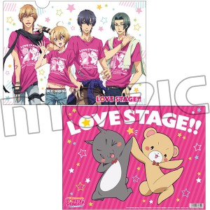Love Stage March 2015