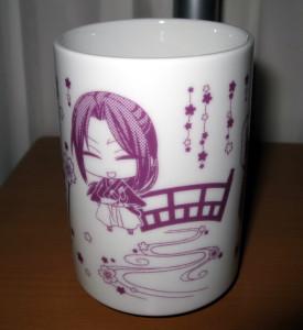 Hakuouki Tea cups - Chibi Hijikata_2.jpg