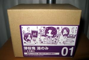 Hakuouki Tea cups - Chibi Hijikata_4.jpg