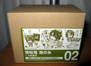 Hakuouki Tea cups - Chibi Okita_4.jpg
