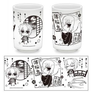 Hakuouki Tea cups - Chibi Kazama.jpg
