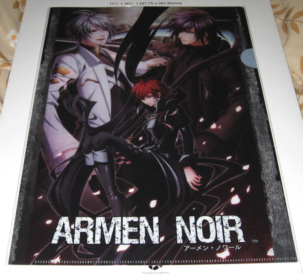 Clear file - Armen Noir_2