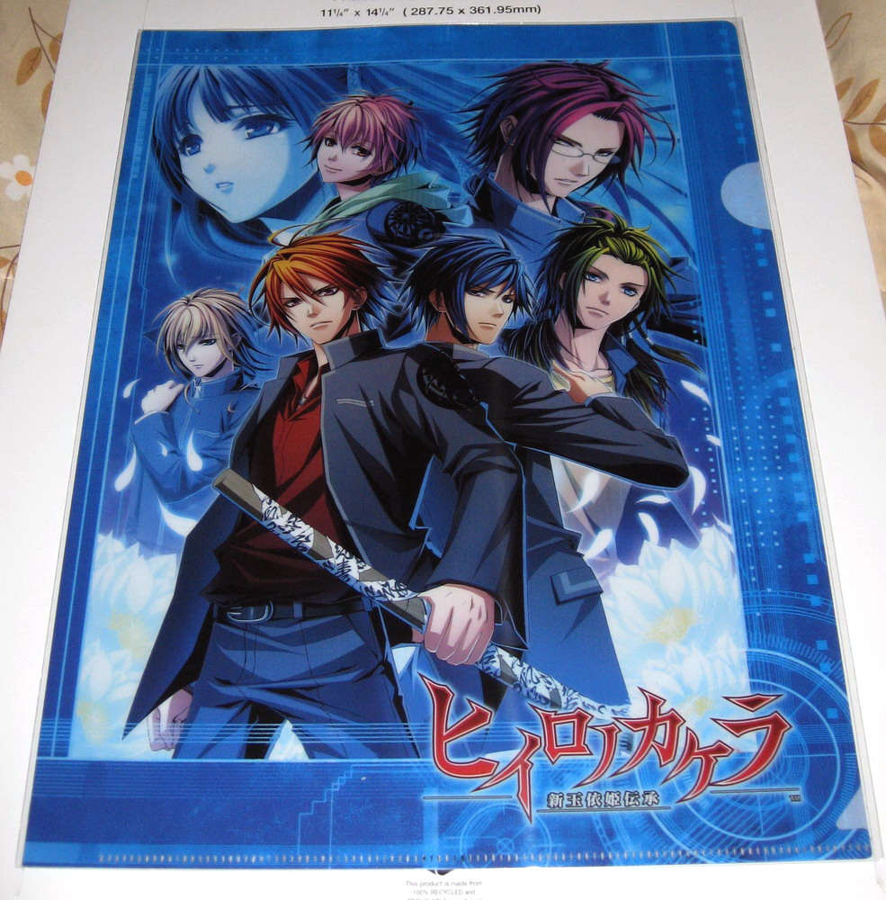 Clear file - Hiiro no Kakera_pieces of future_1