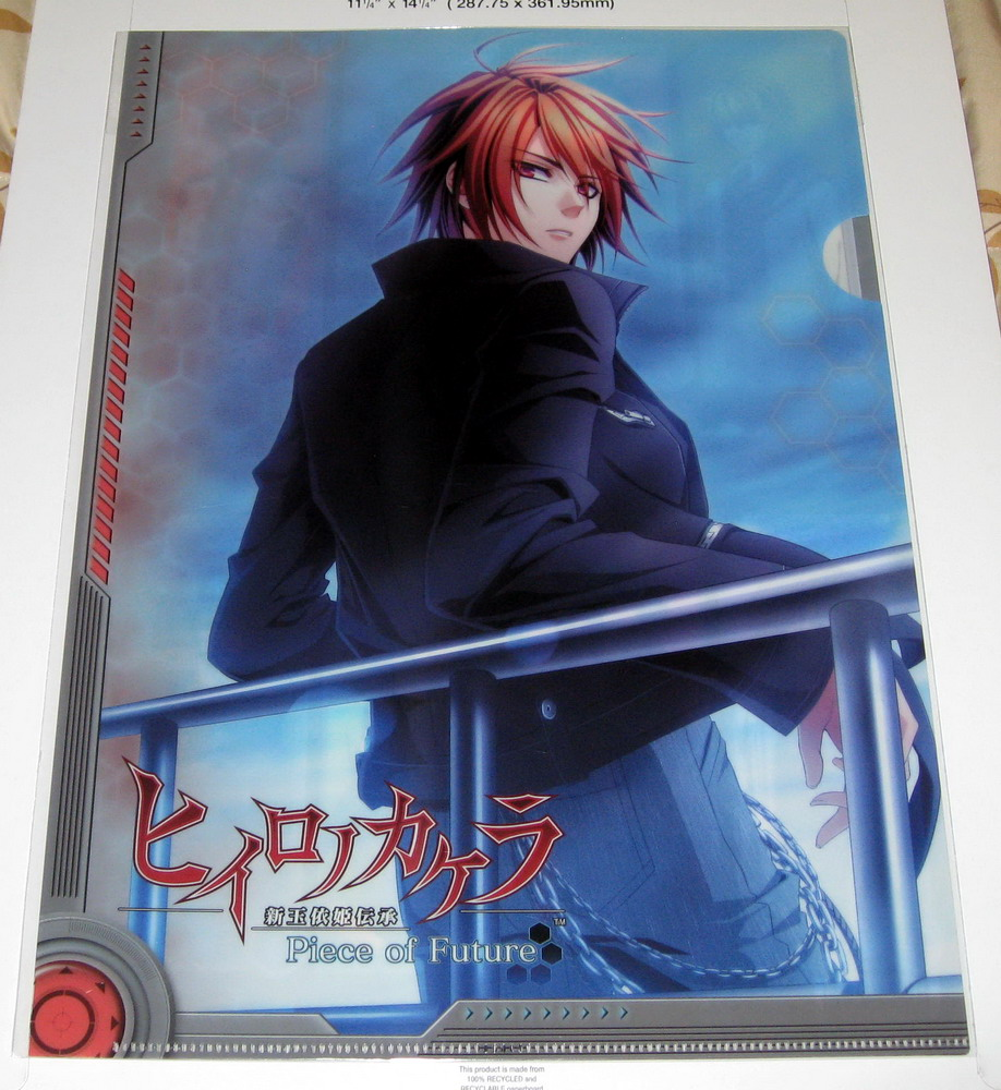 Clear file - Hiiro no Kakera_pieces of future_3