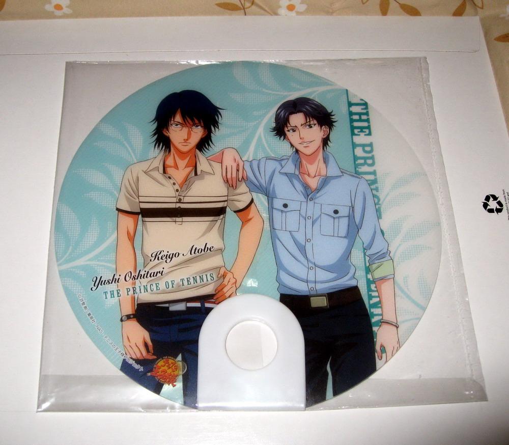 Uchiwa - Atobe & Oshitari