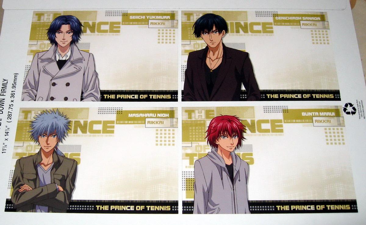 SN Postcards - Rikkai_front