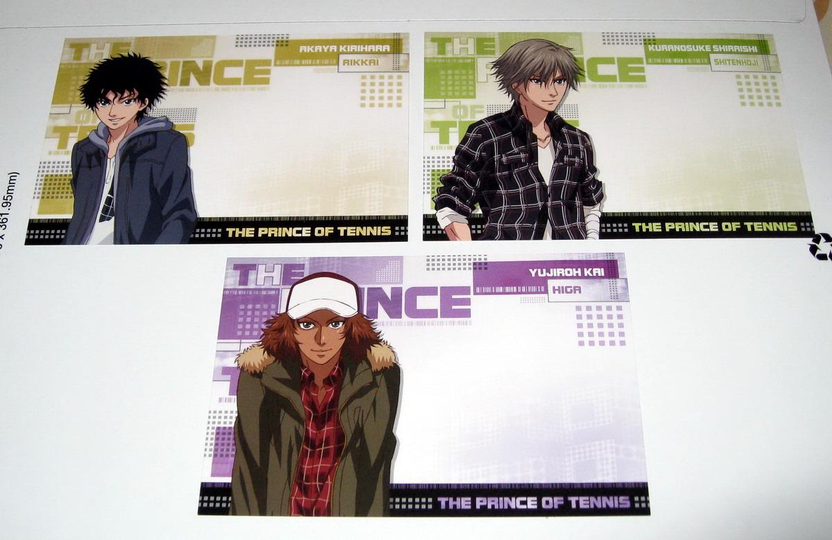 SN Postcards - Shitenhoji_front