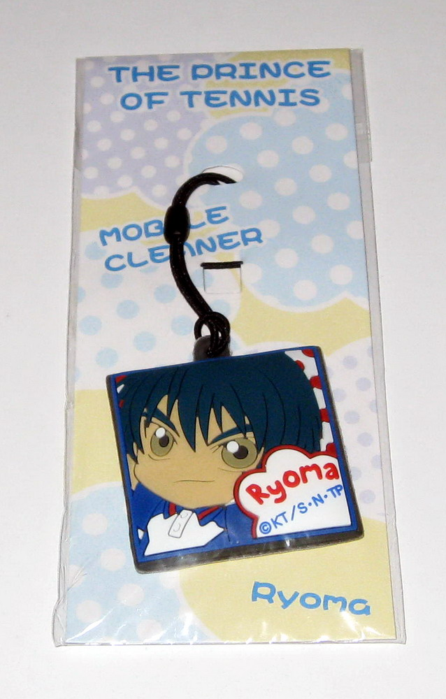 Mobile cleaner - Ryoma
