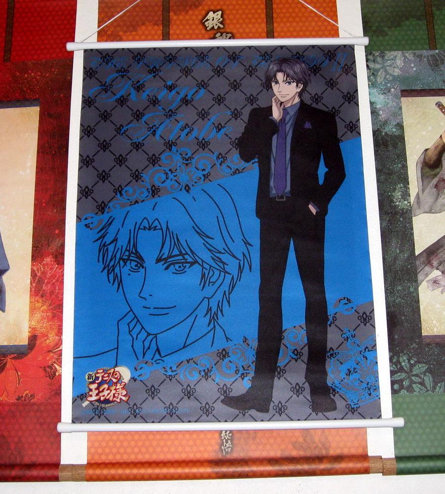 Anikuji - C1 - Atobe tapestry