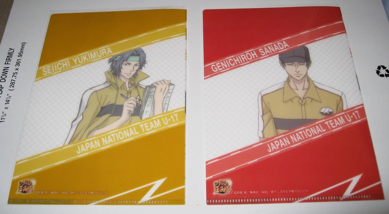 Shinpuri mini clear files 2_08
