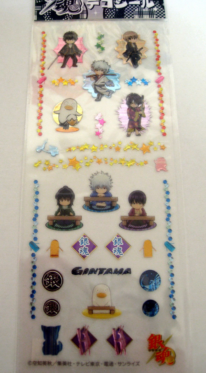 Gintama Clear Deco Seal_2