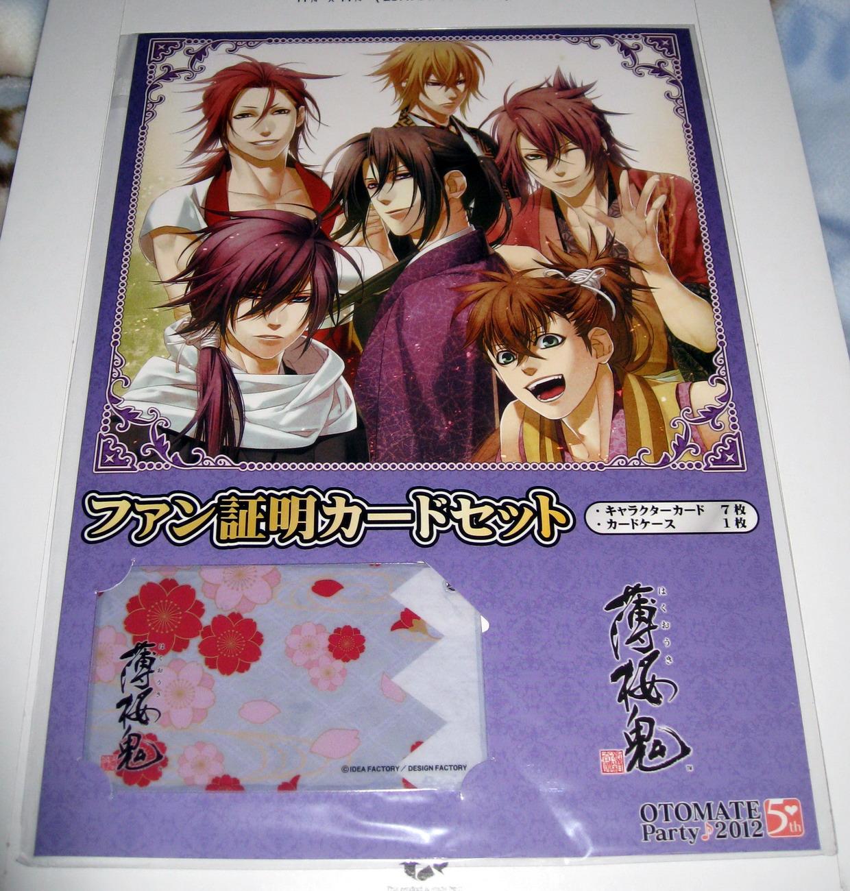 Hakuouki - cardcase_1