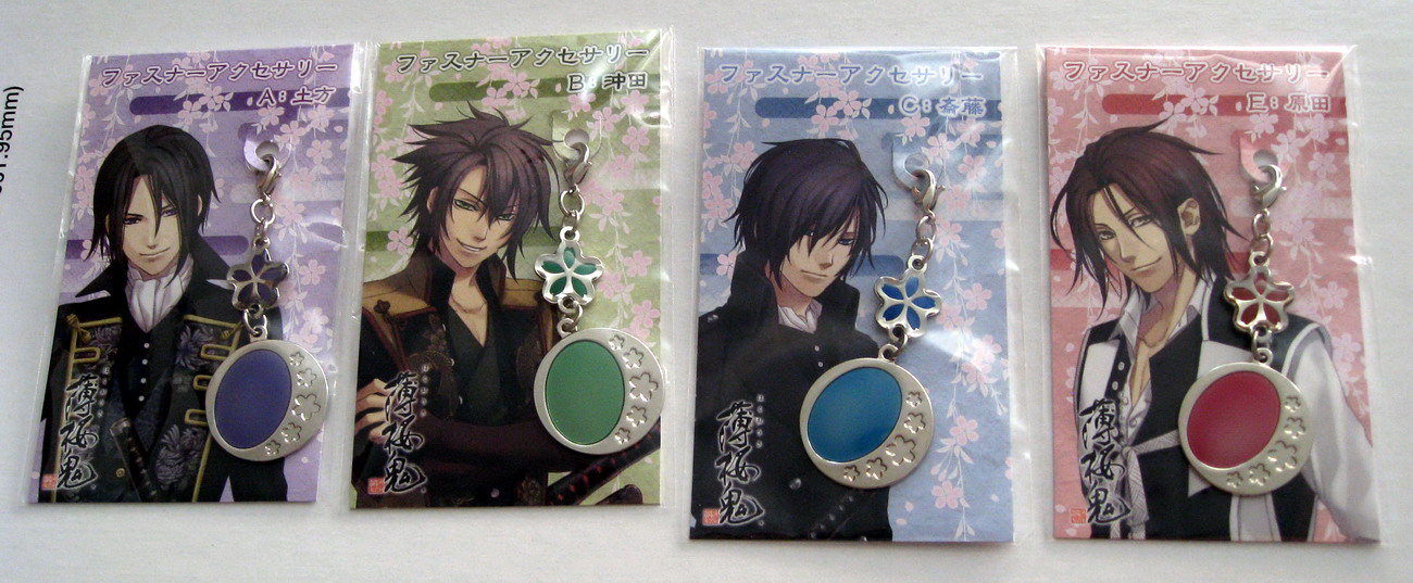 Hakuouki - fastener accessories no flash