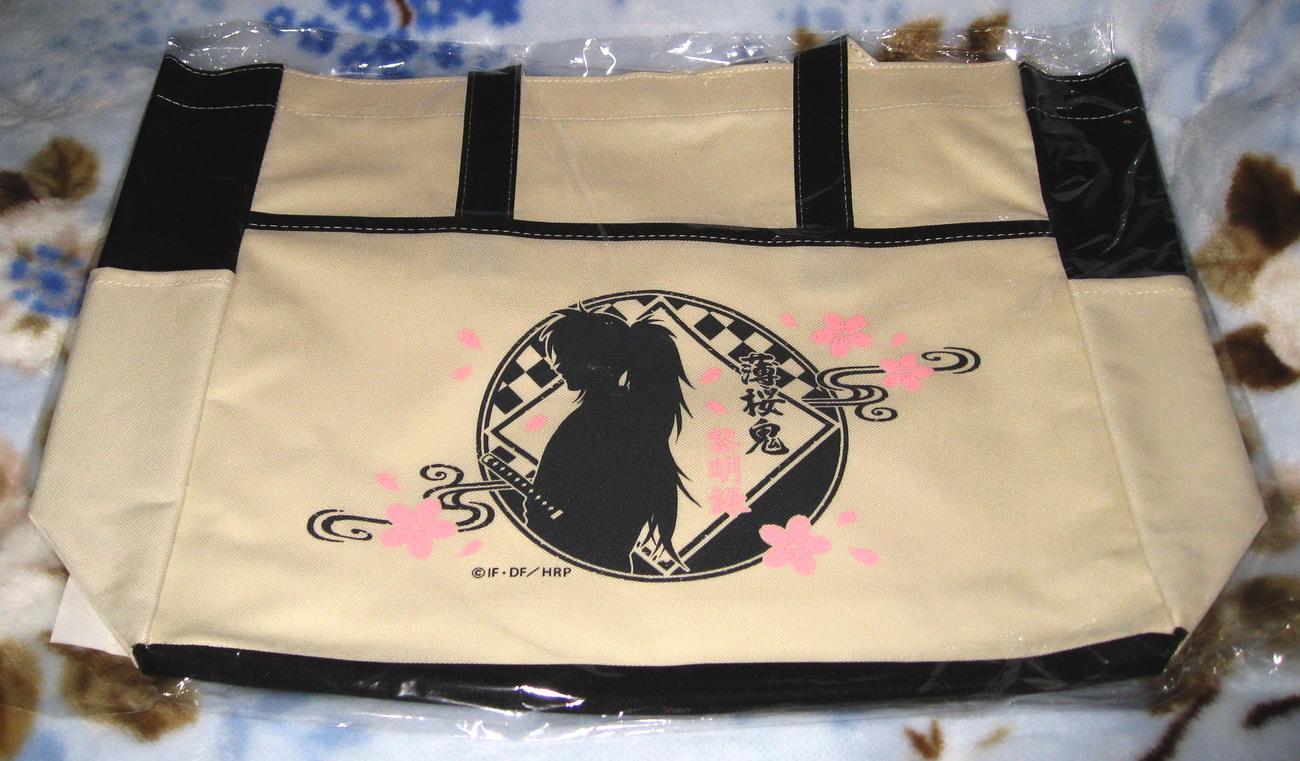 Hakuouki - tote bag_front