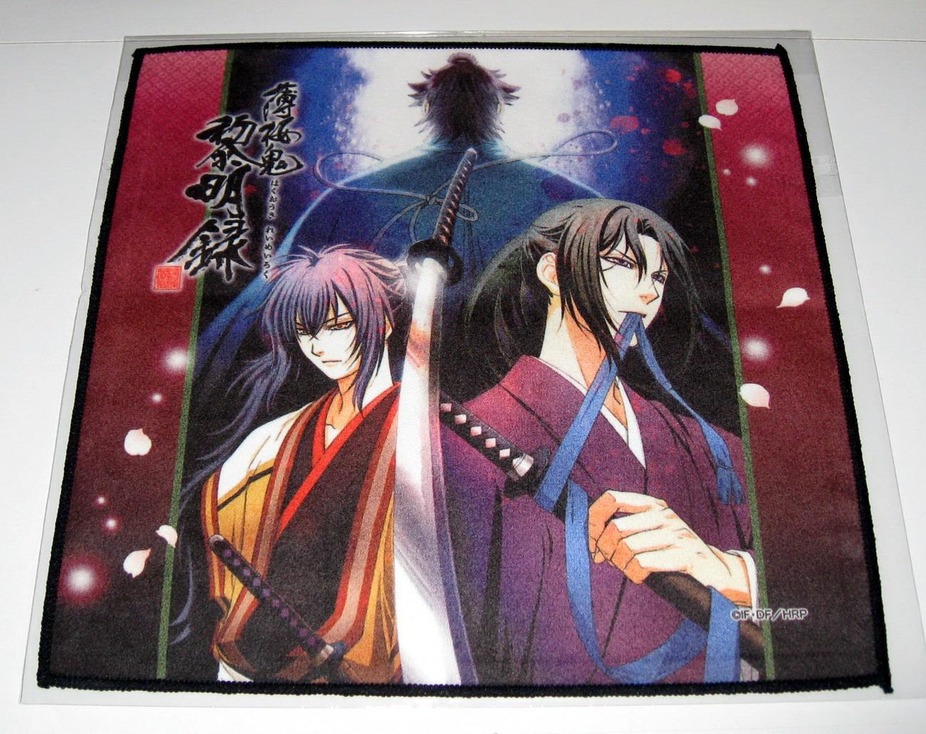 Hakuouki Reimeiroku - mini towel