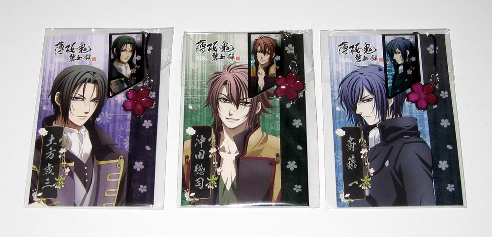 Hakuouki - metal bookmarks