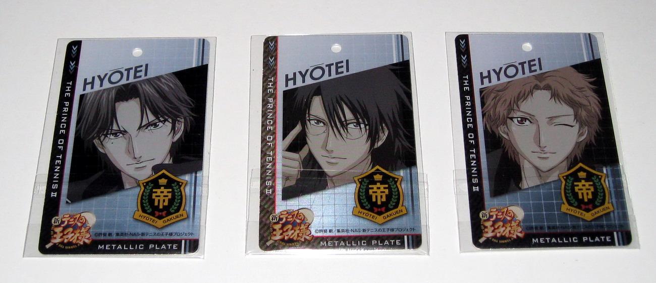 Shinpuri metal plates - 7