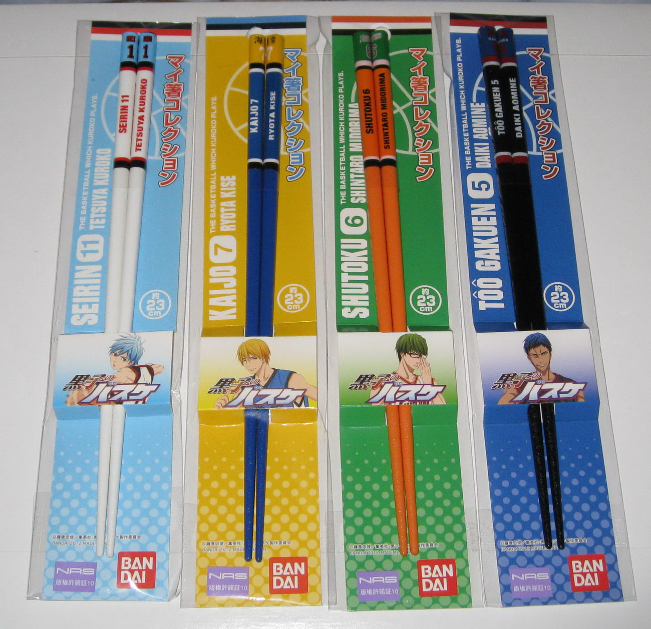 Kurobasu chopsticks