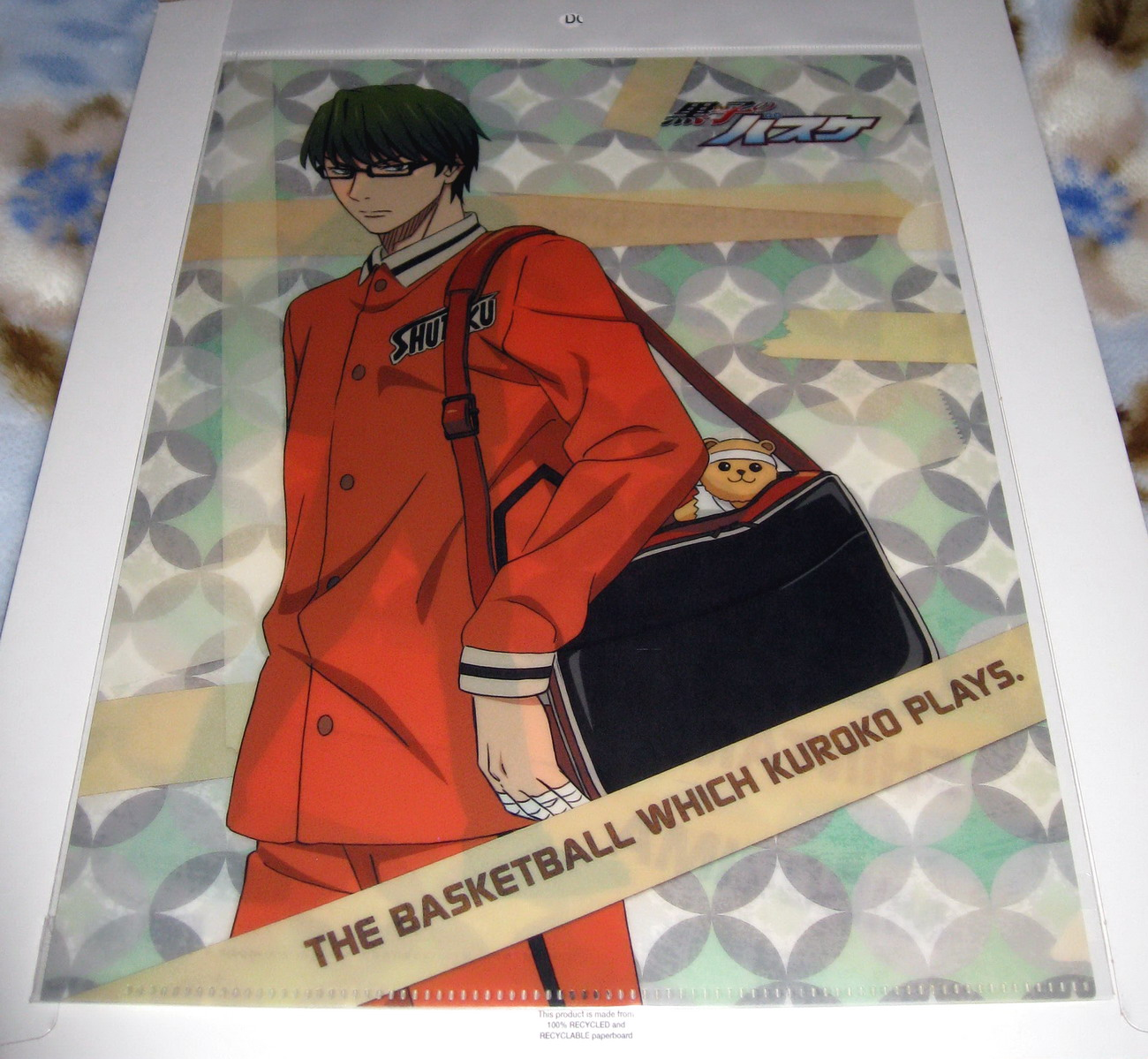 Kurobasu club uniform CF - Midorima