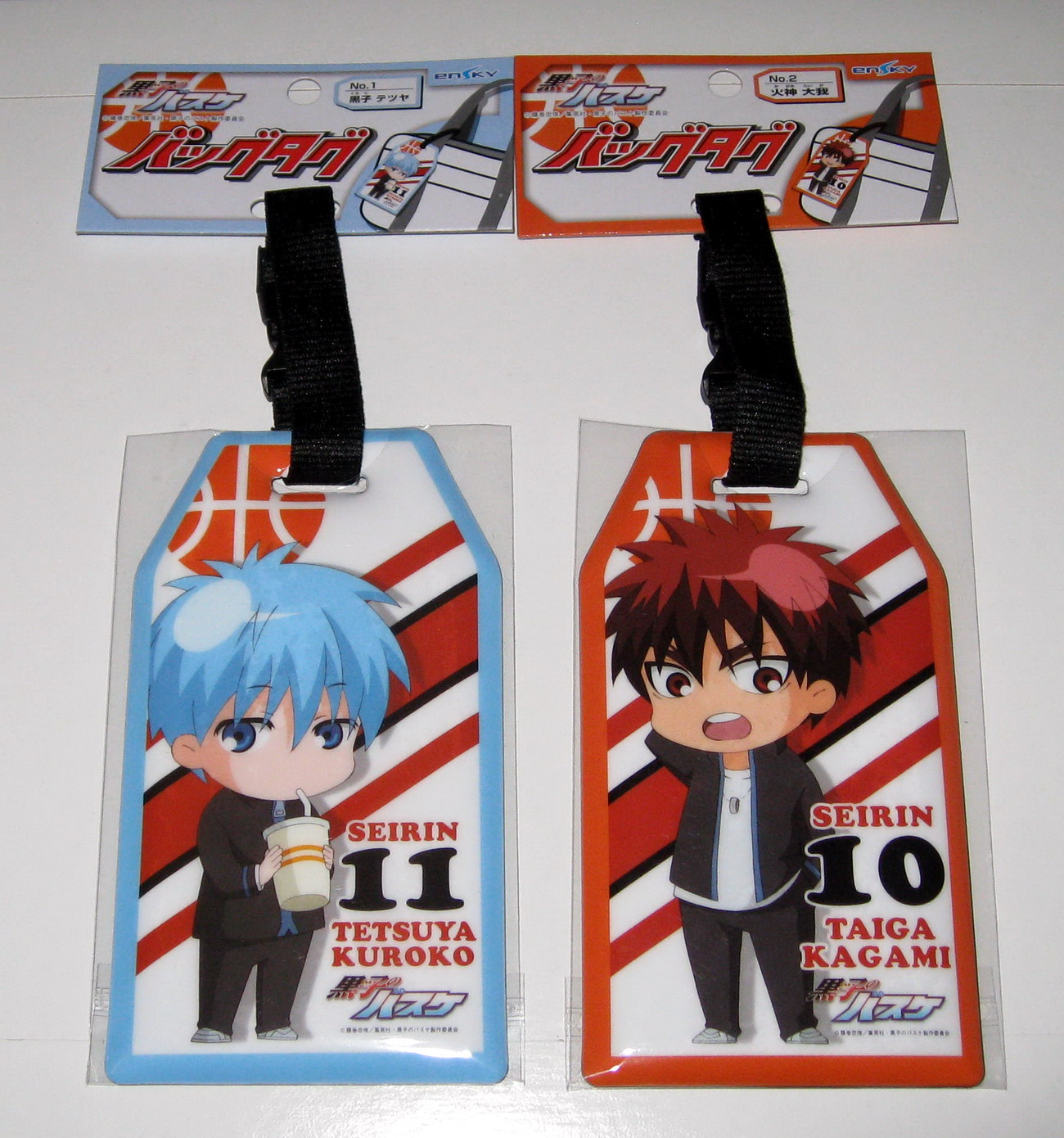 Kurobasu bag tag - 1
