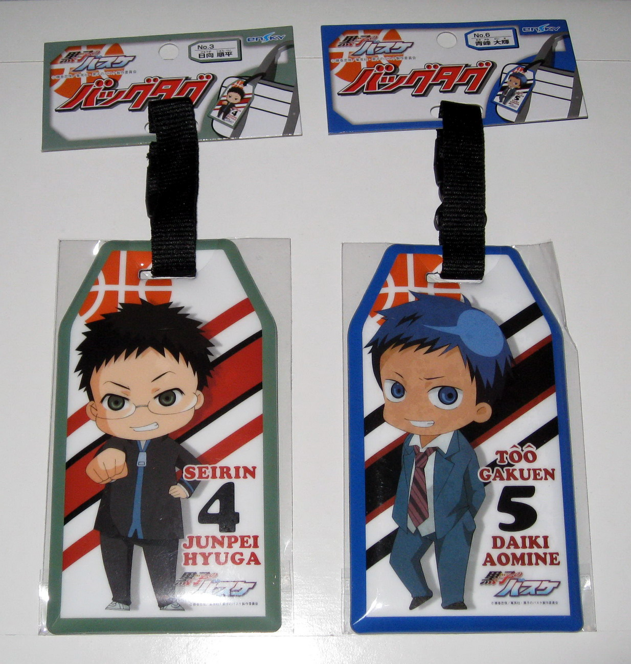 Kurobasu bag tag - 3