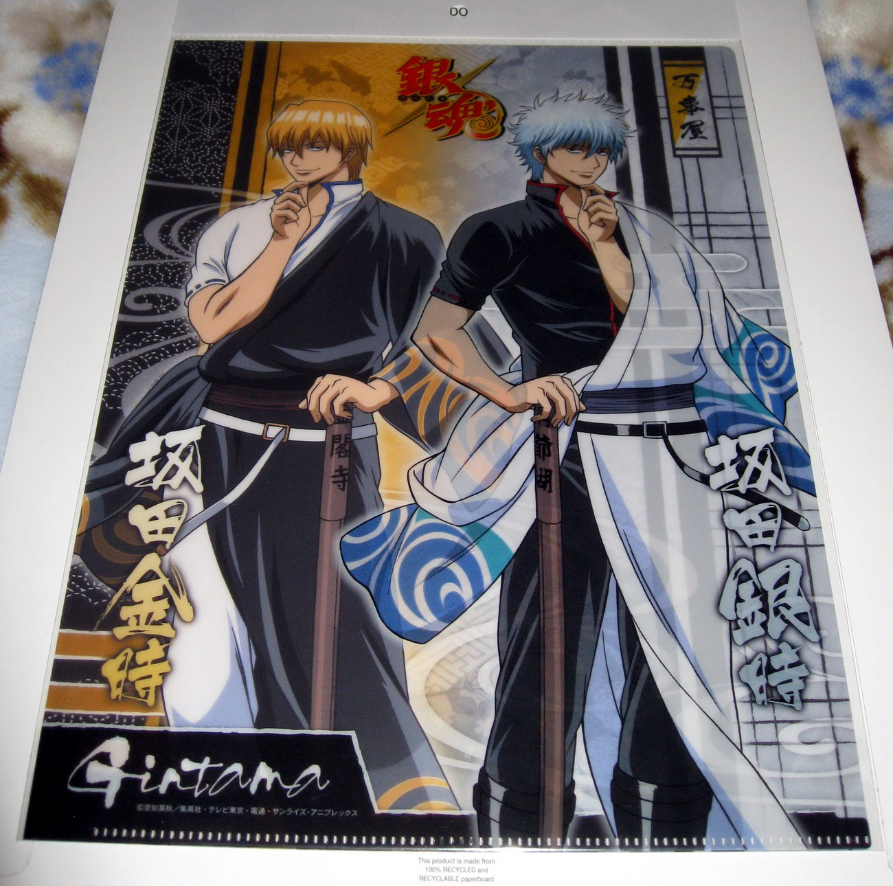 Gintama clear file - Gin and Kin