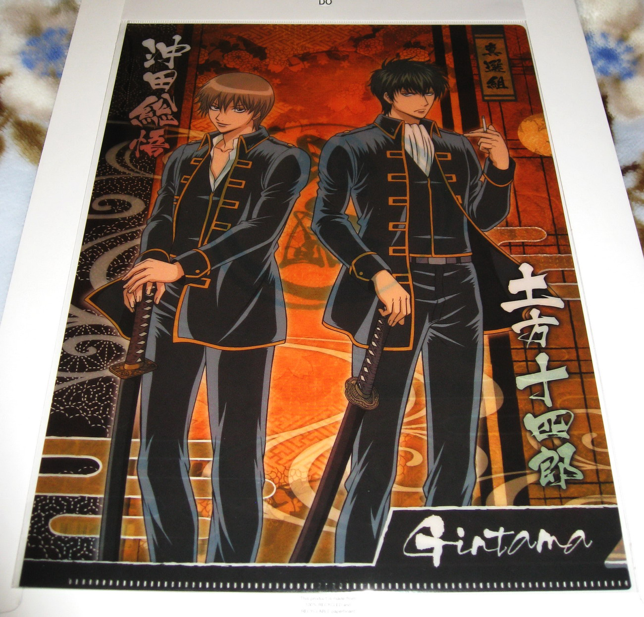 Gintama clear file - Hiji and Oki
