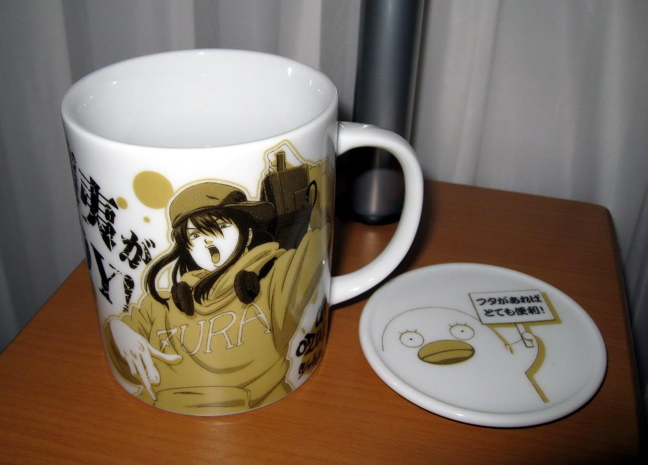 Gintama mug - Katsura_2