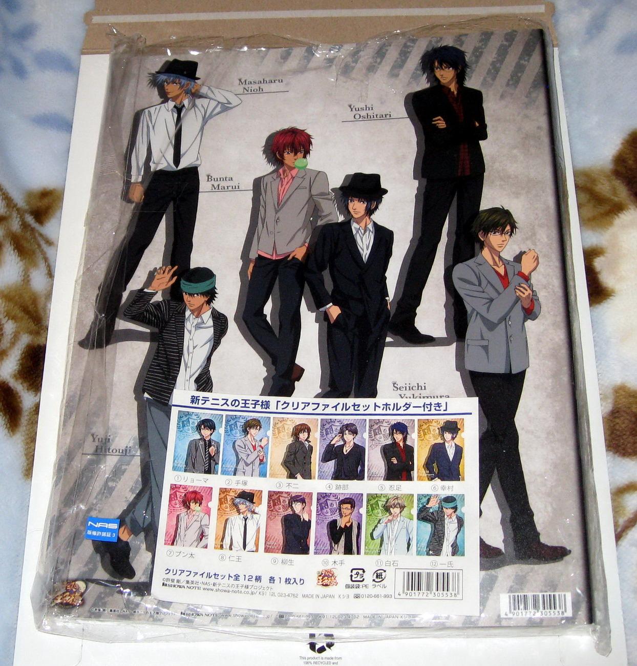 Jump Festa CF file_2