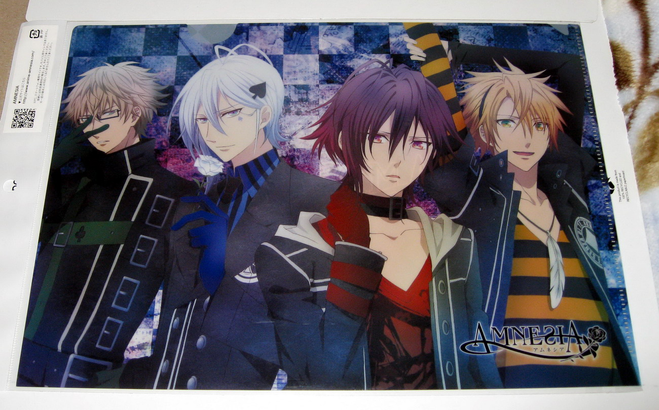 Amnesia - clear file_3_front
