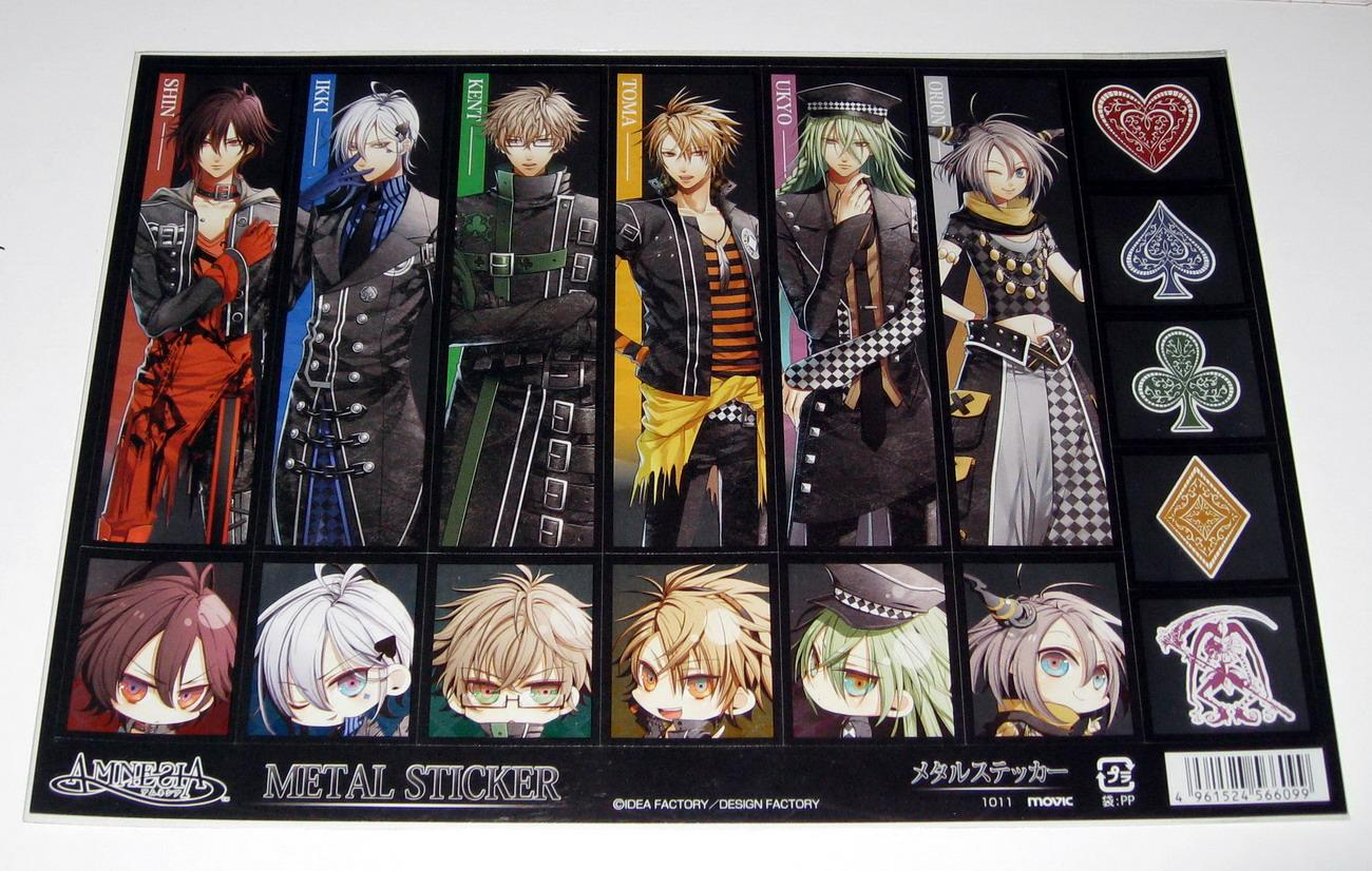 Amnesia - metallic sticker set
