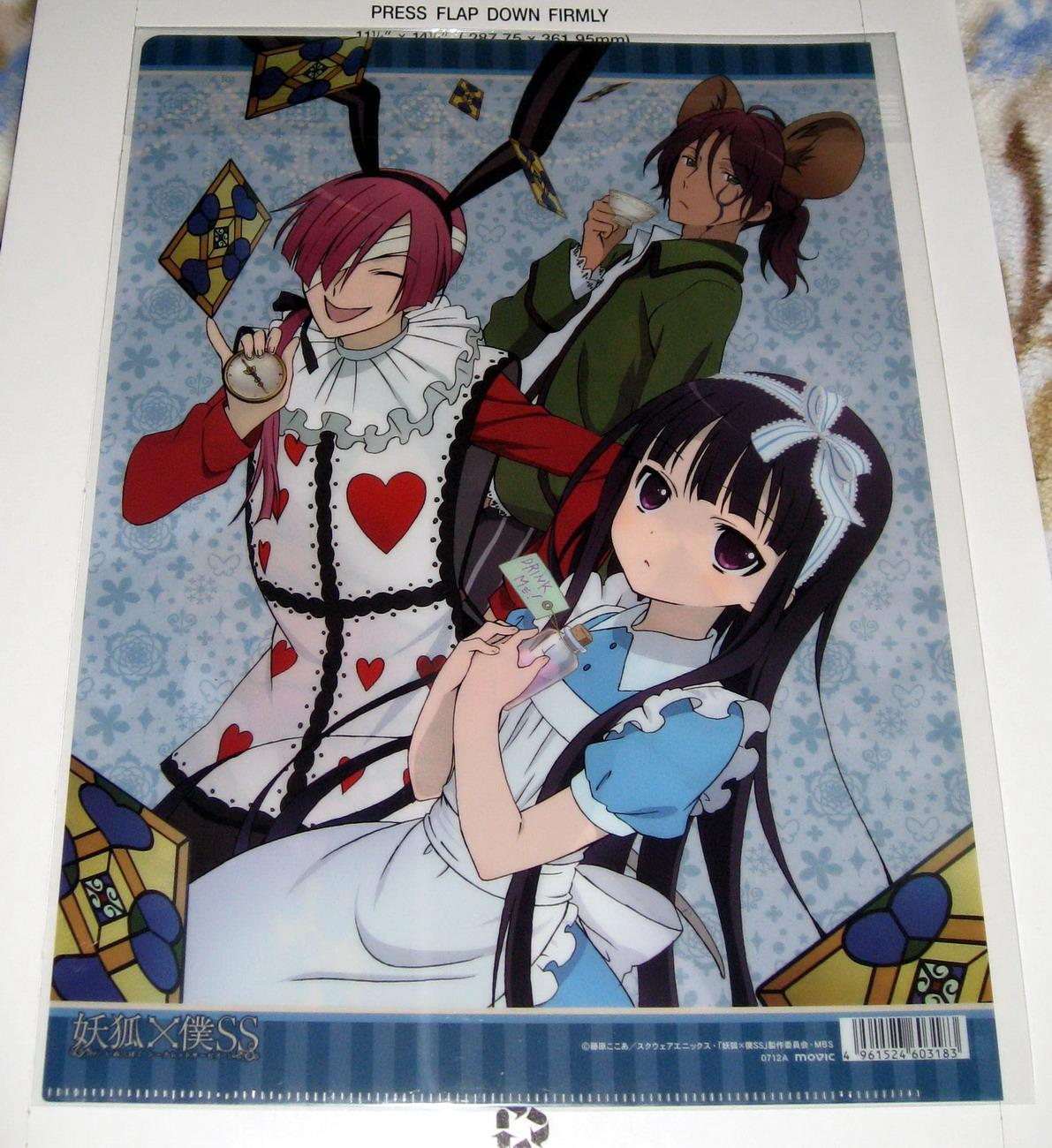 Clear file - Inu x Boku SS_Alice in Wonderland_2